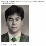 【なぜ今?】民主党原口一博議員が日本会議を脱会!「違憲の疑いが濃い安保法制を支持する運動には賛成できない」