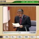 三重県議会が安保法「廃止」の意見書可決。全国で岩手県議会に続き2例目