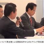 【国民には秘密】TPP日本は主要国(のはず)なのに日本語は正文ではなく、合意文書の翻訳も適当?政府は100ページの概要しか出さず(正文2000ページ)。