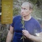 【欲しい】2016プーチンカレンダーのアイドル性が高すぎると話題に!ネットでも「欲しい、欲しい」の大連呼!