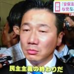 【あれ?】民主党福山哲郎議員が共産党に宣戦布告?京都市長選で自公推薦候補を応援!