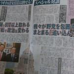【好評】小沢一郎×小林節スペシャル対談抜粋「我々が野党を包囲する。まとまるように追い込んでいく」