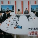 【ど腐れ】NHKまたもや日曜討論に生活の党(山本太郎代表)を呼ばず!アベチャンネル化がとまらない!