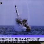 【責任重大】国交省が「北朝鮮がミサイル発射!」という誤ったメールを、全国の53空港事務所に送信。
