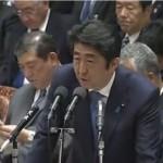 【紹介して】安倍総理が答弁で挙げたパート収入の例はなんと月収25万円!夫の50万と合わせて75万になるそうです・・