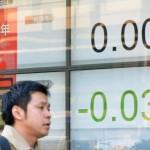 【超ヤバイ】10年国債長期金利が初の0%!円相場は1年3か月ぶりに114円台!日経平均は午前終値830円安!
