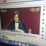 【そっくり】韓国国会で野党が47年ぶりのフィリバスター!「テロ防止法案」の成立を阻止するため⇒韓国ネット民「この法案が通ったら独裁政権が完成する」
