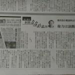 【絶好調】池上彰氏が「電波停止発言はまるで中国政府」と痛烈批判!「欧米の民主主義国なら政権がひっくり返る」とも