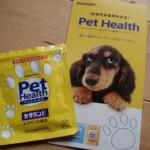 【怪談】安倍総理「昭恵夫人に間違ってペット用サプリ『セサミン』を飲ませてた」⇒セサミンのパッケージには『ペットヘルス』の文字と犬の足跡が・・