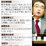 NHK前専務が最後の経営委員会で籾井体制を痛烈批判!「この2年間はなんだったのか」「現場の頑張りも限界」
