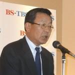 【当然】電波停止命令「あってはならない」TBS武田信二社長