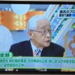 【炎上】「ひるおび」で安倍寿司トモの田崎史郎氏が「人気の保育園、第一希望に入りたいから、待機児童が増えてる」のトンチンカン発言!