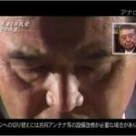 【トンデモ】甘利元大臣、過去に「原発止まって日本は終わり、落ちる所まで落ちればいい、もう私の知ったことではない」の大暴言!