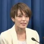 【嘘つきは・・】今井絵里子氏に自民党内から出馬辞退を求める声。恋人の風俗経営の過去を「知らなかった」と嘘をついていたため