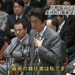 【怖ッ!】産経新聞は総理大臣を「国の最高責任者」と思ってた!中学校公民レベルの知識すらないことが判明!