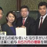 【勝敗】保育士給与法案:野党5万円アップ!与党平均8000円(4%)アップ・・