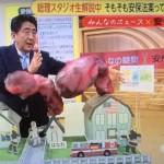 【自民党バラエティ担当】安倍総理「ワイドナショー」(17日)出演へ!安倍総理のボケに松本はツッコめるか?北海道5区補選への影響狙い