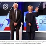 【あり得る】「パナマ文書」ヒラリー・クリントン候補に飛び火する可能性