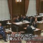 【もう酷すぎ】TPPの西川委員長がマイクに気付かず大暴言!「(自分の本とは)認めない。深掘りしてくるから」