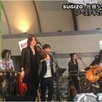 【LUNA-SEALDs】LUNA SEA・X JAPANのギタリストSUGIZOさんとシールズが共演!「選挙へ行こう」「戦争反対」と訴える