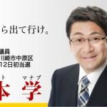 【またまた】神奈川県議会で問題発生か?傍聴席に向かって「出ていけ」と暴言を吐いた議員がいると話題に!