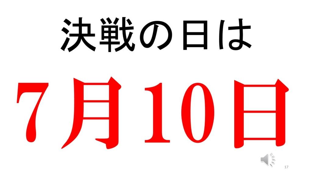 20160618220513