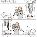 【話題】4コマ漫画「舛添さんに石を投げるものは… 」