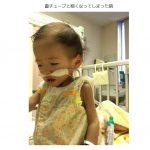 【募金と大拡散を!】「100万に1人の難病と闘う すずかちゃん(1歳)に 肺移植を!」