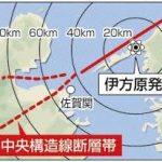 【ヤバイ】伊方原発3号機24日にも核燃料装填へ!7月下旬の再稼働を目指す