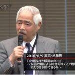 元NEWS23・岸井氏「今度の参院選で与党が勝てば(3分の2議席獲得)、間違いなく憲法改正。しかし、そのことを与党は言わない」