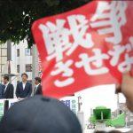 【テレビは放送できない】安倍総理の吉祥寺演説で「帰れコール」が止まらない!20日の北海道演説は謎の中止に!