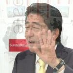 【寿司友の乱】島田「1月にここで参院選3分の2を取って憲法改正を目指すと言っていた」安倍「いやそれは%&t;@+#%」島田「時間です」番組終了。