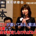 【おもろい】自民・稲田政調会長が日曜討論でウソをつく!裏表の顔の使い分けが凄まじい!(動画1分)