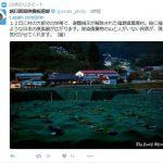【誰が帰る?】福島・葛尾村の避難指示解除も、水田は除染廃棄物の仮置き場
