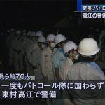 対米兵パトロールのために派遣された防衛省職員だが、実際には70人全員が高江警備だけに従事していたことが判明!
