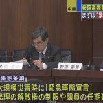 改憲議論に「期待」65・3%「期待しない」28・5(産経)「賛成」51%「反対」32%(毎日)