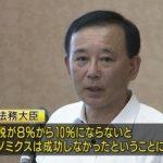 【一応記録】自民・谷垣幹事長「与党が勝利しても改憲が支持されたと受け止めるのは困難」