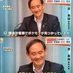【怪しい】ポケモンGO配信日に政府が沖縄・高江ヘリパッド建設強行をぶつけてきた説がネットで浮上!