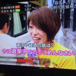 【月収300万以上確定!】今井絵里子氏「選挙に忙しいので政策の話をしている暇はありません」