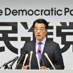 【速報】民進・岡田代表 9月の代表選に立候補せず!