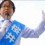【深刻】桜井氏、20代男性に限れば1割以上の支持を受け鳥越氏を上回る!