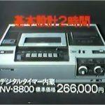 【時代】VHSビデオデッキ生産完全終了へ!40年の歴史に幕!