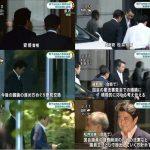 【改憲】安倍総理が橋下徹氏と会談「憲法審査会で議論やりたい」と伝える