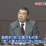 【NHK】「籾井現会長の再任は絶対にしてはならない」NHK全国退職者有志ら27団体が申入れ!籾井会長が辞任するまで受信料支払いを凍結する運動も