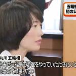 【ソレダメ!②】丸川五輪相「野球・ソフト予選を福島でやってもらいたい」