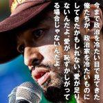 【三宅氏は罪人?】安倍首相夫人の沖縄・高江電撃訪問に肯定的な意見をまとめました。