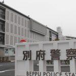 【特高】大分県警が民進党の支援団体が入居する建物敷地内に隠しカメラを設置していたことが判明!