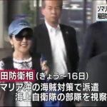 【服装も話題】稲田防衛相は海外視察のため15日の靖国参拝は取りやめ