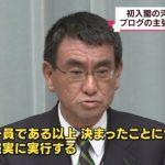 【キモッ】大臣になると脱原発を封印する自民・河野太郎さんが泉田知事に出馬取りやめの撤回を求める!