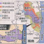 【東電救済策】原発事故の帰還困難区域の除染に政府が国費(税金)を投入する方針